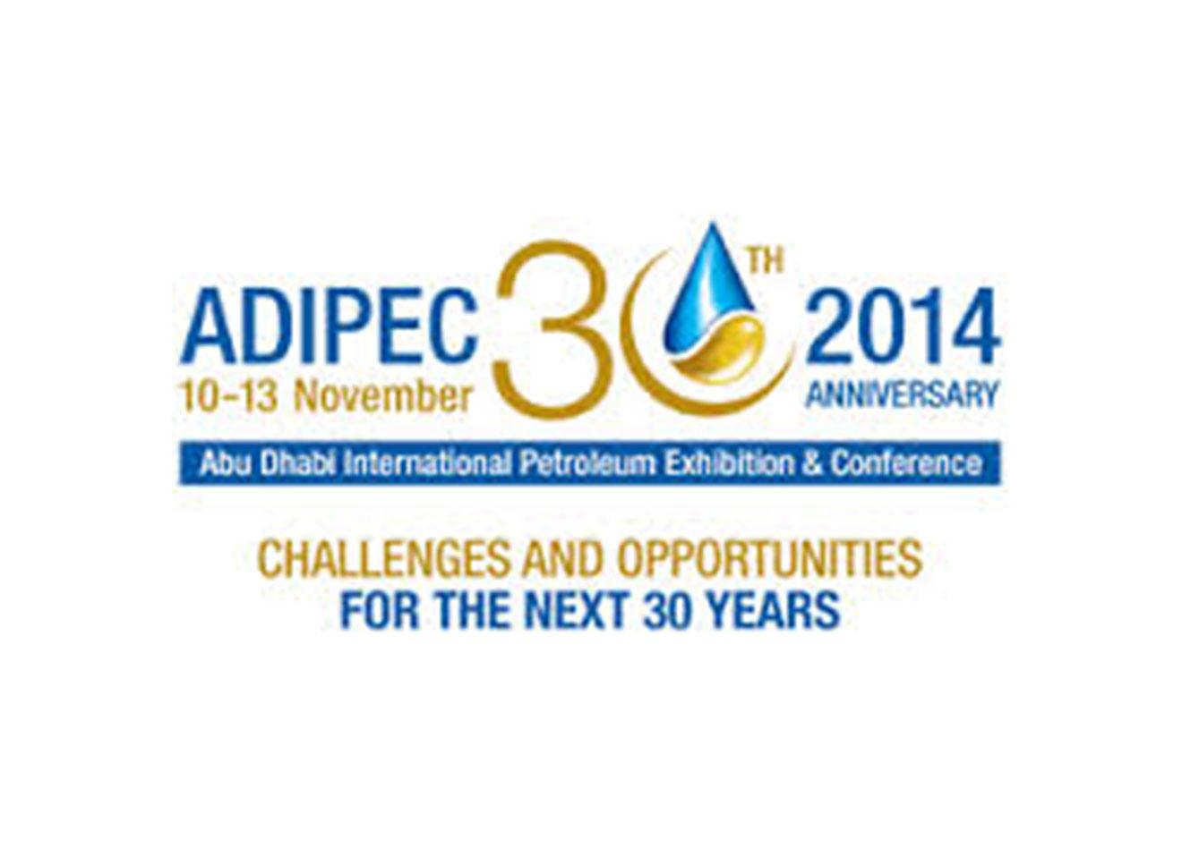 3D alignment services at ADIPEC 2014
